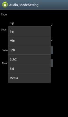Инженерное меню Андроид - настройки аудио