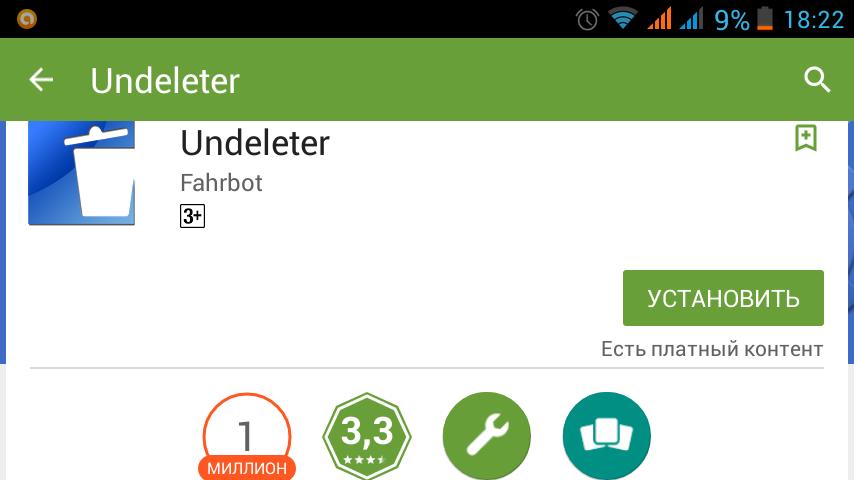 Undeleter-Google-Play
