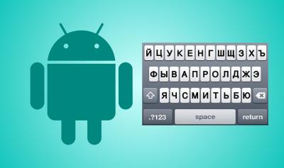 keyboard-iphone