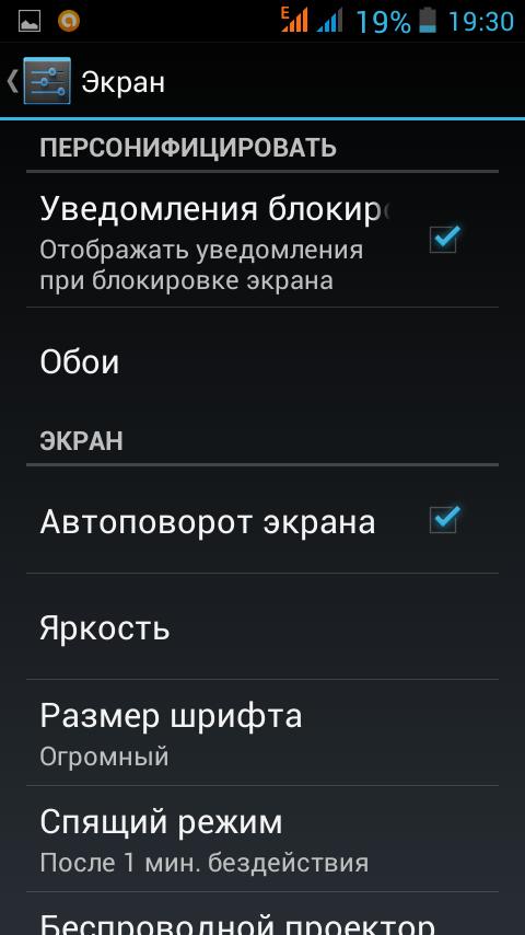 Samsung S5830 Galaxy Ace частые вопросы