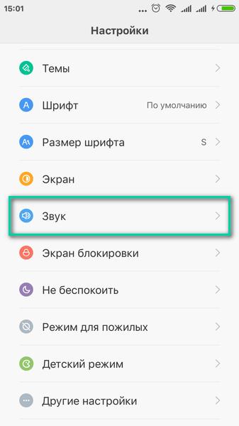 melodiya-na-sms-1