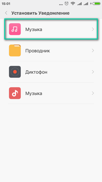 melodiya-na-sms-5