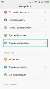 ustanovka-parolya-1