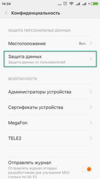 ustanovka-parolya-3
